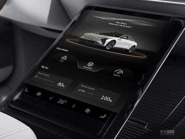 Ông lớn thương mại điện tử Trung Quốc Alibaba tham gia sản xuất ô tô - 4