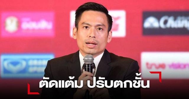 Thua kiện Văn Lâm, Muangthong United bị đẩy xuống hạng? - 1