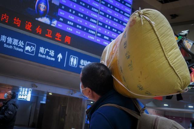 Muôn chiêu dụ người lao động không về quê ăn Tết tại Trung Quốc - 4