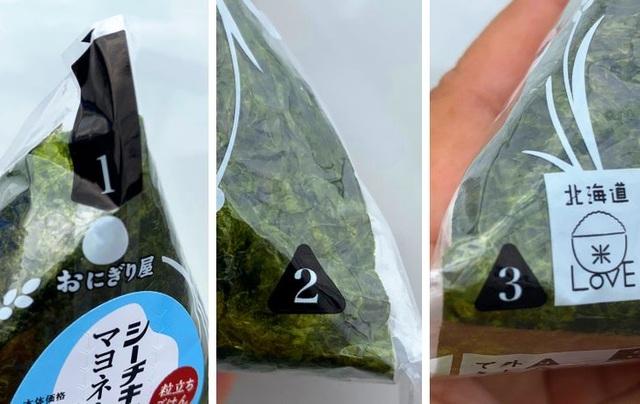 15 điều nhỏ bé nhưng tinh tế ở Nhật Bản khiến ai cũng tan chảy - 14