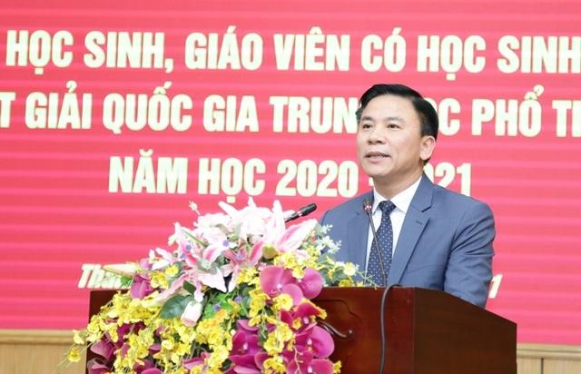 Thanh Hóa: Gần 600 triệu đồng khen thưởng giáo viên, học sinh giỏi quốc gia - 1