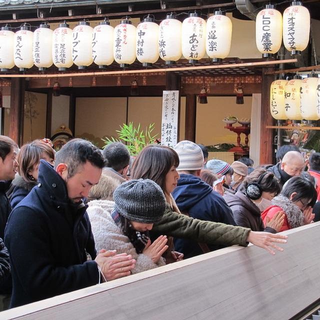 Lễ hội cầu may mắn đầu tiên trong năm tại Tokyo có gì đặc biệt? - 2