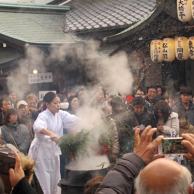 Lễ hội cầu may mắn đầu tiên trong năm tại Tokyo có gì đặc biệt? - 4