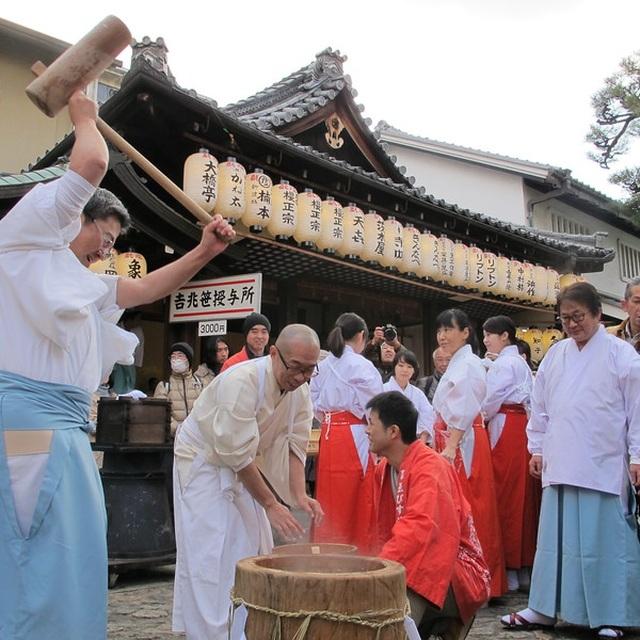 Lễ hội cầu may mắn đầu tiên trong năm tại Tokyo có gì đặc biệt? - 5