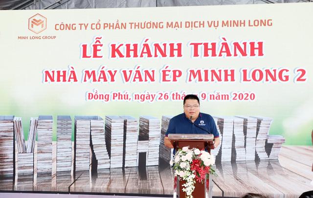Công ty Minh Long đưa vào vận hành nhà máy sản xuất ván ép hiện đại - 1