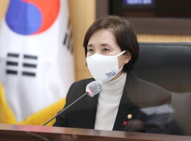 Covid-19: Chính phủ Hàn Quốc đề xuất ý định mở lại trường học - 1
