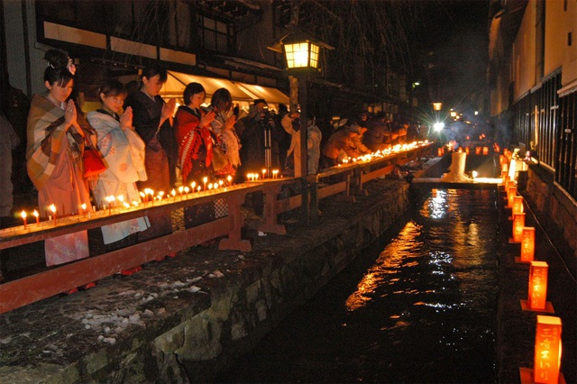 Nơi cầu người thương dành cho nam thanh nữ tú ở tỉnh Gifu - 3