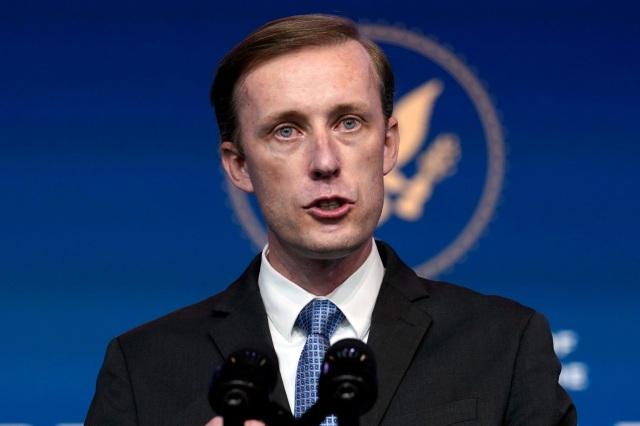 Mỹ vạch đường đối phó Trung Quốc trong cuộc cạnh tranh cường quốc - 1