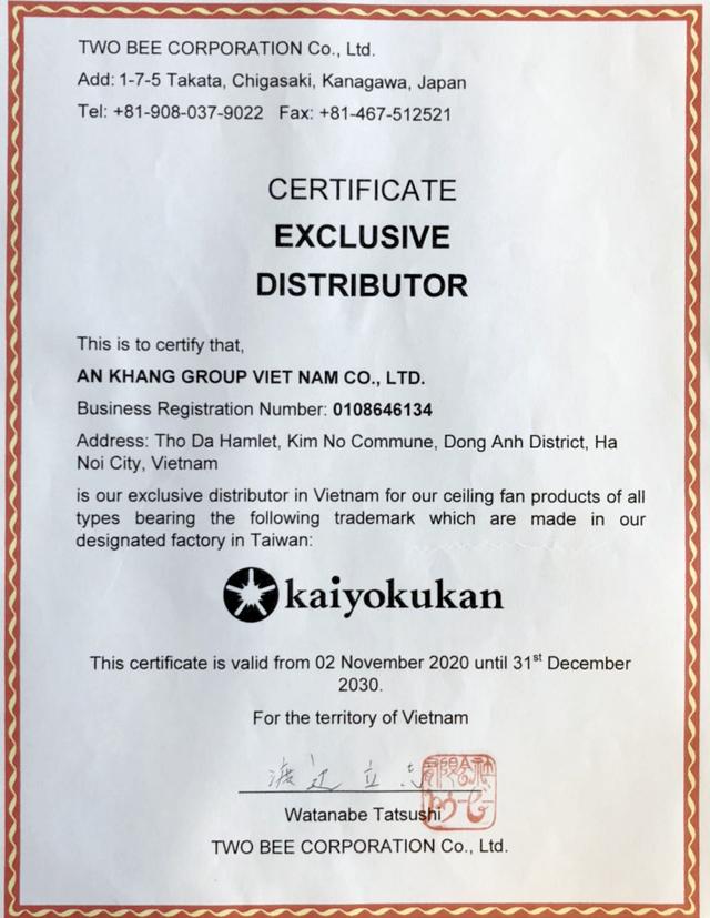 Quạt trần Kaiyokukan, dòng quạt trần cao cấp mang thương hiệu Nhật Bản - 2