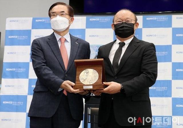 HLV Park Hang Seo trở lại Việt Nam, cách ly 21 ngày - 1