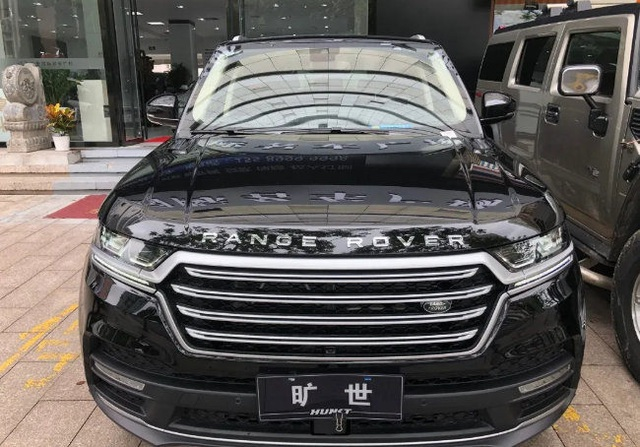 Xe Trung Quốc Hunkt Canticie trắng trợn nhái Land Rover - 2