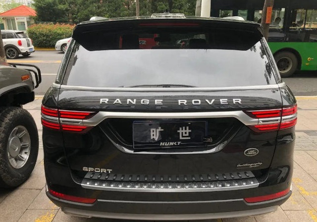 Xe Trung Quốc Hunkt Canticie trắng trợn nhái Land Rover - 4