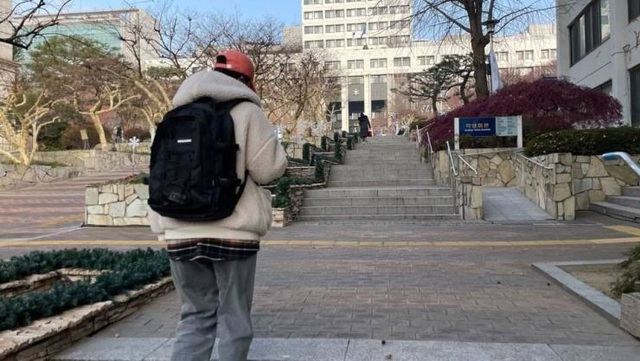 Hàn Quốc: Nhiều sinh viên nghỉ học vì không hài lòng lớp học trực tuyến - 1
