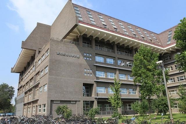 Chiêm ngưỡng ngôi trường Đại học xếp top 2 châu Á, đẹp như tranh thủy mặc - 2