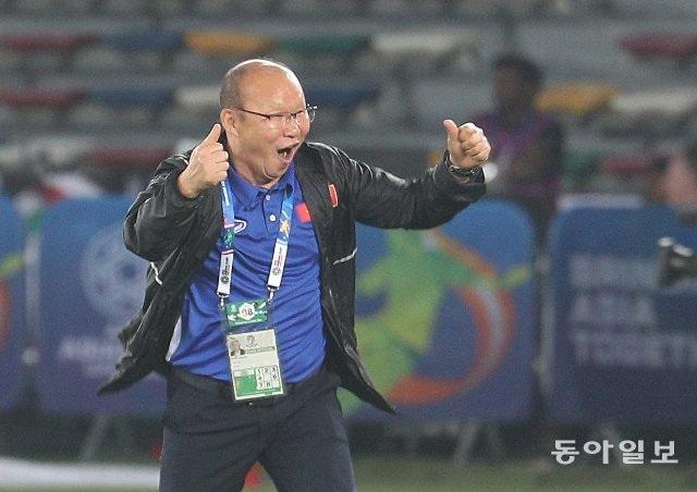 HLV Park Hang Seo: Chúng tôi muốn vào vòng loại thứ ba World Cup - 1