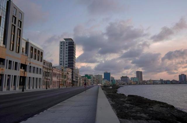 Cuba thực hiện chính sách chưa từng có, mở cửa cho doanh nghiệp tư nhân - 1