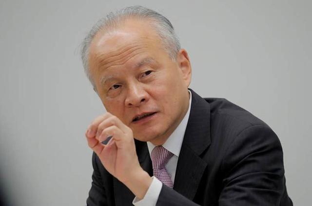 Đại sứ Trung Quốc đề xuất WHO điều tra nguồn gốc Covid-19 ở Mỹ - 1