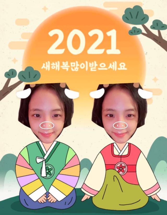 Không khí đón năm mới của dàn sao Trung - Hàn - 3