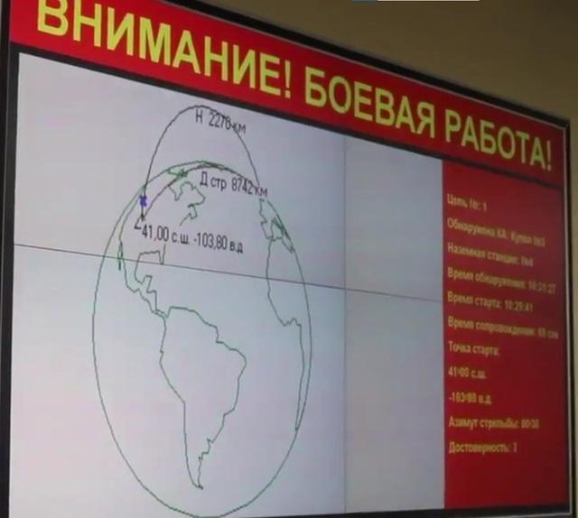 Nga khoe video hiếm bên trong mắt thần săn lùng tên lửa đạn đạo - 2