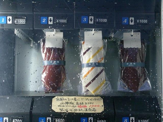 Những thứ kỳ lạ có thể xuất hiện trong máy bán hàng tự động tại Nhật - 3