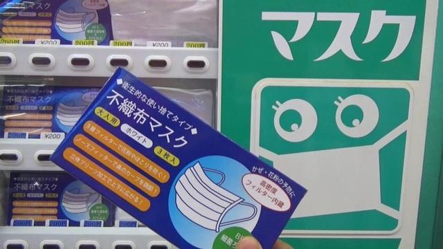 Những thứ kỳ lạ có thể xuất hiện trong máy bán hàng tự động tại Nhật - 7