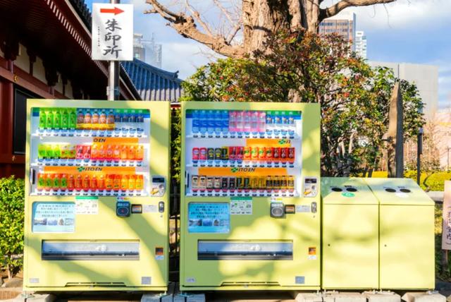 5 lý do khiến máy bán hàng tự động phổ biến tại Nhật - 3
