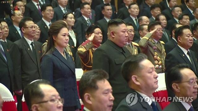 Đệ nhất phu nhân Triều Tiên có thể đã sinh con trong năm vắng bóng - 2