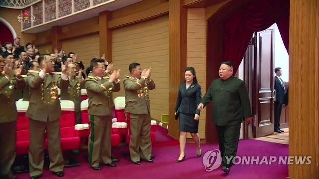 Đệ nhất phu nhân Triều Tiên có thể đã sinh con trong năm vắng bóng - 3