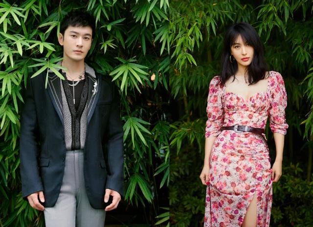 Huỳnh Hiểu Minh lộ ảnh đi bar với gái trẻ, Angelababy hôn má trai lạ - 3