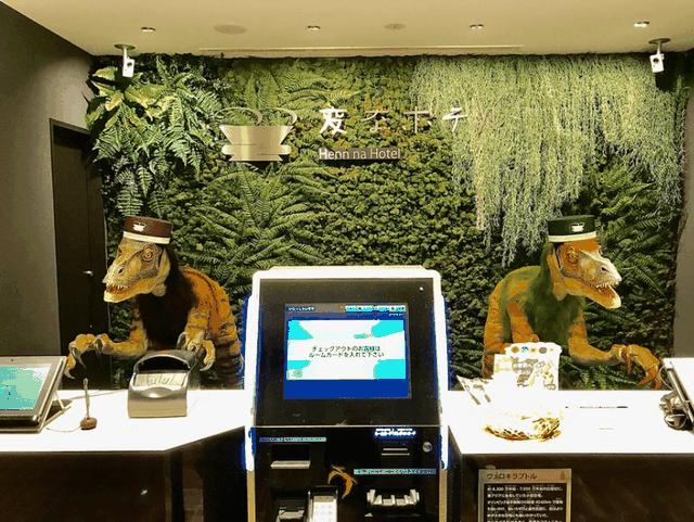 8 khách sạn độc lạ chỉ có ở Nhật Bản - 6