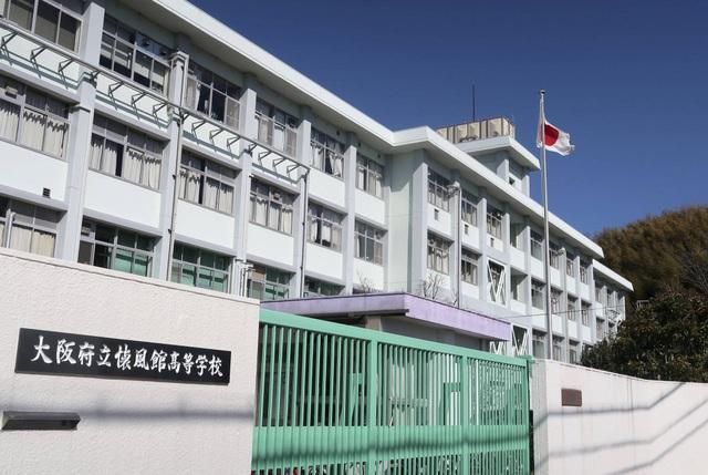 Nhật Bản: Tòa án Osaka ủng hộ yêu cầu nữ sinh nhuộm lại tóc đen của trường - 1