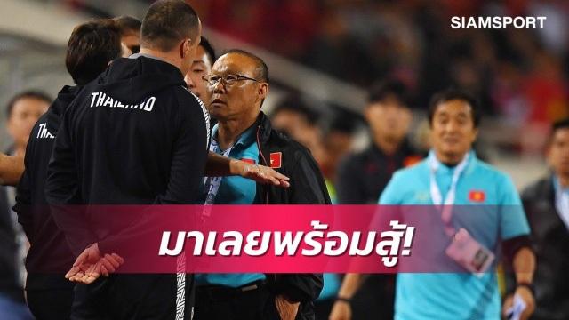 Báo Thái Lan bình luận gì về việc thầy Park có thể chia tay tuyển Việt Nam? - 1