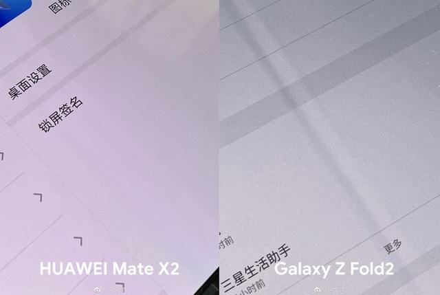So sánh thiết kế của Huawei Mate X2 và Galaxy Z Fold2 - 5