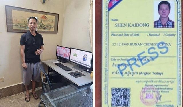 Campuchia trục xuất nhà báo Trung Quốc bị cáo buộc đưa tin giả về Covid-19 - 1