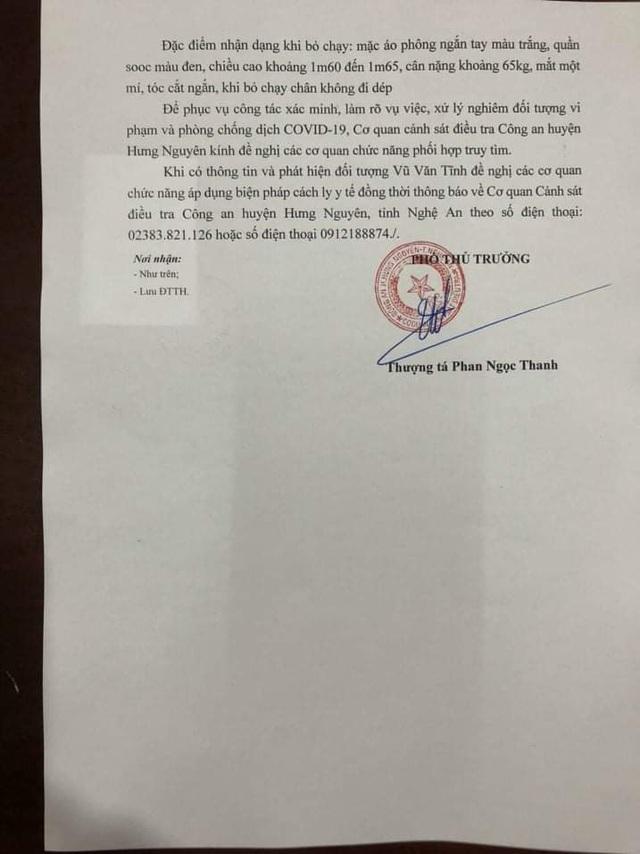 Truy tìm đối tượng đưa 7 người Trung Quốc nhập cảnh trái phép vào Việt Nam - 3