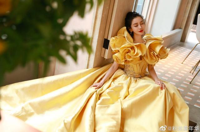 Angelababy hóa công chúa xinh đẹp, phớt lờ Huỳnh Hiểu Minh - 2