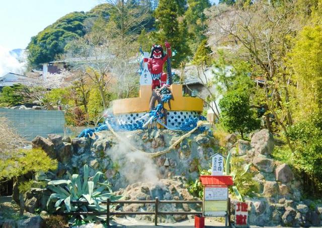 7 địa ngục tại thị trấn onsen nổi tiếng bậc nhất xứ Phù Tang - 3