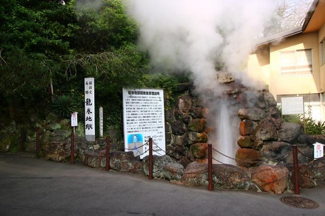 7 địa ngục tại thị trấn onsen nổi tiếng bậc nhất xứ Phù Tang - 7