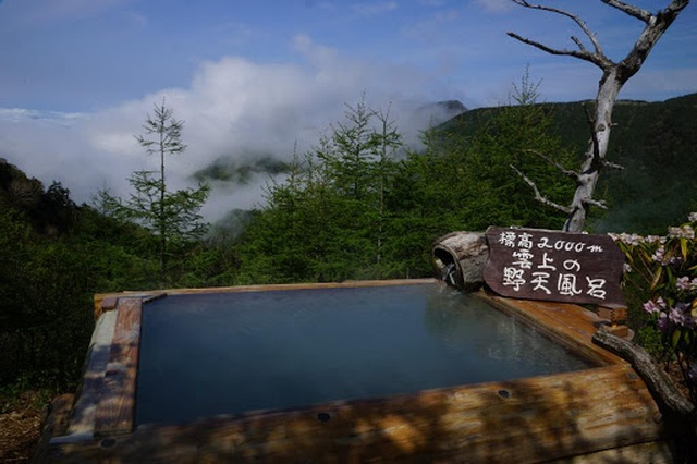 Bỏ lại thế giới ở phía sau để đi về 5 onsen hẻo lánh nhất nước Nhật - 3