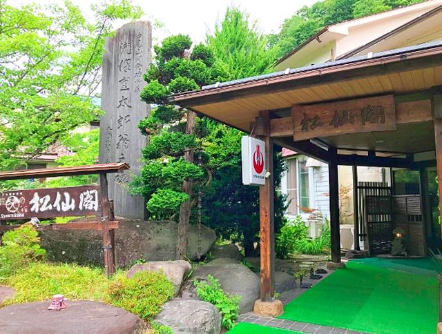 Vừa tắm onsen vừa hát karaoke - 3