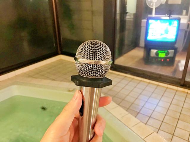 Vừa tắm onsen vừa hát karaoke - 6
