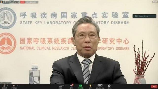 Chuyên gia Trung Quốc: Thế giới cần 2 - 3 năm để đạt miễn dịch cộng đồng - 1