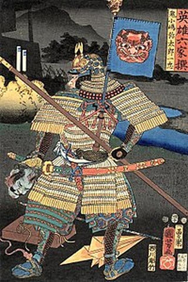 Một số loại kiếm truyền thống ở đất nước của các Samurai - 3