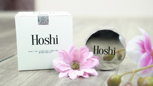 Mỹ phẩm Hoshi: bí quyết giúp làn da phái đẹp căng trẻ, mịn màng - 3