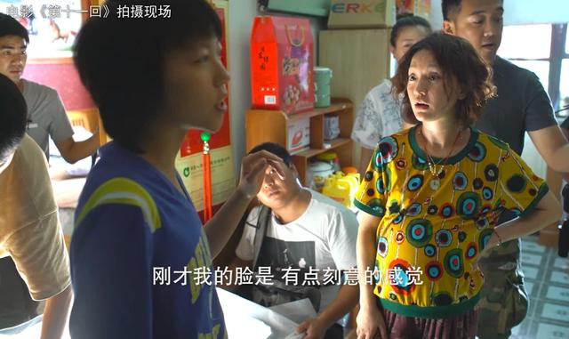 Tò mò về mối tình đồng tính giữa Châu Tấn và con gái Vương Phi - 5
