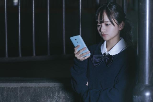 Nhật Bản: Cấm giáo viên nhắn tin riêng với học sinh - 1
