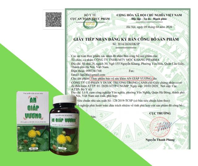 An Giáp Vương - hỗ trợ điều trị các bệnh tuyến giáp, bướu cổ - 2