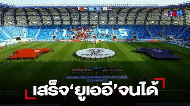 Vì sao Thái Lan cay cú khi mất quyền đăng cai vòng loại World Cup 2022? - 4