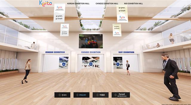 Lạc vào thế giới 3D, tìm hiểu Hàn Quốc qua màn ảnh nhỏ - 2