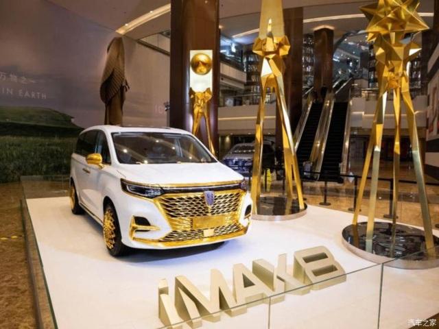 Hãng ô tô Trung Quốc gây chú ý bằng chiếc xe mạ vàng chói lóa - 2